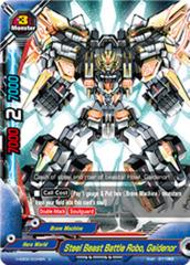 Steel Beast Battle Mech, Gaiteno - H-EB02/0034 - U - Foil