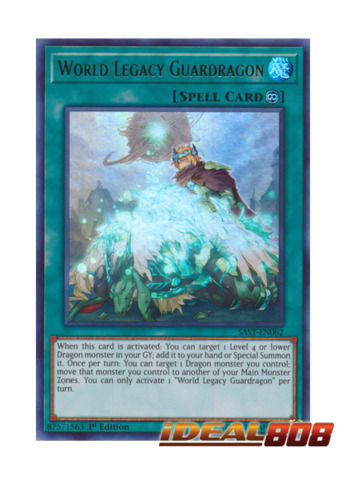 World Legacy Guardragon - SAST-EN062 - Ultra Rare - 1st Edition
