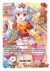 Top Star, Cier - V-EB05/SSP06EN - SSP  (Rainbow Signature SP)