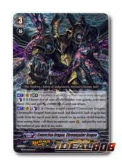 Conviction Dragon, Chromejailer Dragon - BT09/S07EN - SP (Special Parallel)
