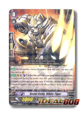 Beast Deity, White Tiger - BT06/042EN - R