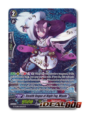 Stealth Rogue of Night Fog, Miyabi - G-TCB01/0S07EN - SP