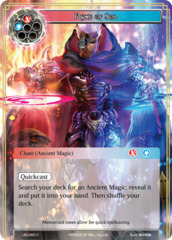 Rune of Sol [LEL-083 C (Foil)] English