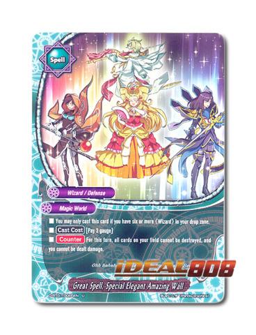 English Mint Future Card Buddyfight x 4 Heat Dragon Jr. D-BT01//0054EN U