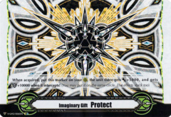 ▽ Imaginary Gift Marker II [Protect II] Tatsuya Tachibana Colors Part. 2 (Silver & Yellow) V-GM2/0065EN IGR (Hot Stamp) [V-EB13]