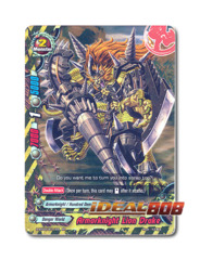 Armorknight Lion Drake [H-BT04/0011EN RR (FOIL)] English
