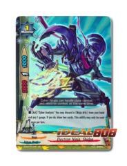 Electron Ninja, Shiden - BT02/0017EN (RR) Double Rare