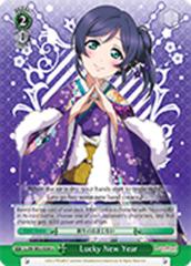 Lucky New Year [LL/EN-W02-E030 U] English