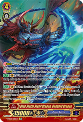 Blue Storm Steel Dragon, Genbold Dragon - V-SS05/S22EN - SR (Super Rare)