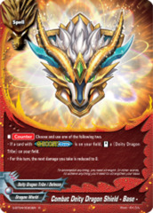 Combat Deity Dragon Shield - Base -  [S-BT04/0023EN R (FOIL)] English