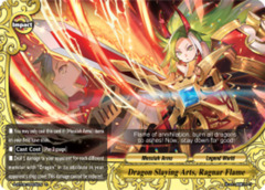 Dragon Slaying Arts, Ragnar Flame [S-BT06/0065EN C (FOIL)] English