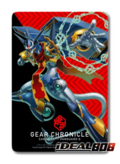 Gear Chronicle - Clan Card - Choronojet Dragon - G-TD06