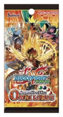 BFE-H-BT03 Assault of the Omni Lords (English) Future Card Buddyfight Booster Pack