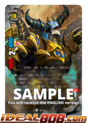 Domilord, Zerberos [S-BT03/0005EN RRR (FOIL)] English