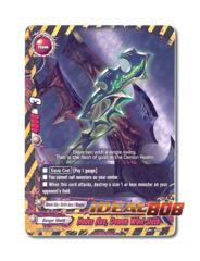 Hades Axe, Demon Wind Slash [H-EB04/0038EN U (FOIL)] English