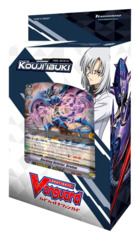 CFV-V-TD07 Kouji Ibuki (English) Cardfight Vanguard V-Trial Deck