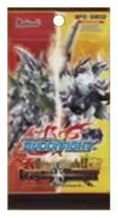BFE-EB02 Great Clash!! Dragon vs Danger (English) Future Card Buddyfight Extra Booster Pack