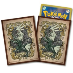 Pokemon Sun & Moon - Card Sleeves (64ct) - Silvally [#191621]