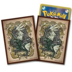 Pokemon Sun & Moon - Card Sleeves (64ct) - Silvally [#191621]