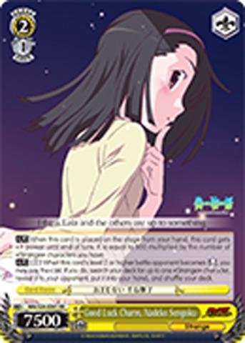 Good Luck Charm, Nadeko Sengoku [NM/S24-E001S SR (FOIL)] English