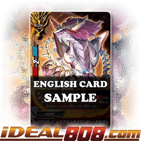 Buddyfight 1x X-BT01A-CP01//0076EN Burning Dragon Jr. SECRET