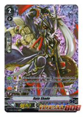 Ruin Shade - V-EB02/OR02EN - OR (Origin Rare)