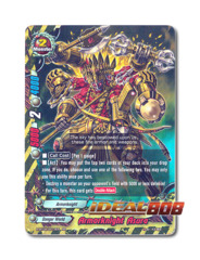 Armorknight Asura [H-BT04/0012EN RR (FOIL)] English