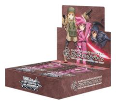 Sword Art Online: Alternative Gun Gale | ソードアート・オンライン オルタナティブ ガンゲイル・オンライン (Japanese) Weiss Schwarz Booster Box * ETA Nov.23