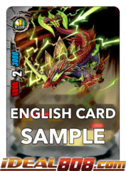 Thunderaxe, Agito [S-BT01/0083EN Secret (FOIL)] English