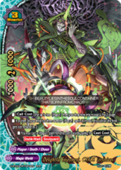Delightful Enjoyment, CHAOS Yersinieas [S-BT02A-SP/0003EN RRR (FOIL)] English