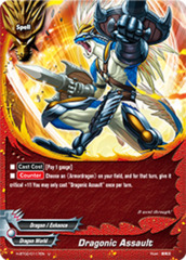 Dragonic Assault - H-BT02/0117EN - U