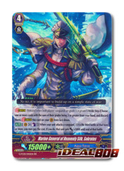 Marine General of Heavenly Silk, Sokrates - G-FC01/045EN - RR