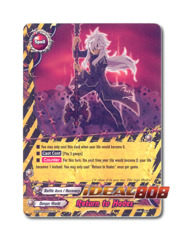 Return to Hades [H-BT04/0090EN C (FOIL)] English