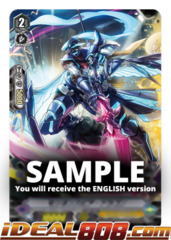 Morion Spear Dragon - V-EB12/SP01EN - SP (Special Parallel)