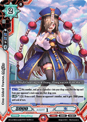 One-Sided Trance, Mejiko - BT01/042EN - U