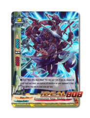 Extermination Ninja, Slashing Asura - BT02/0015EN (RR) Double Rare