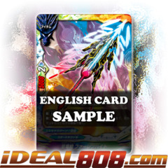 Star Dragon Lance, Fahrenheit [X-BT01A-CP02/0065EN C (FOIL)] English