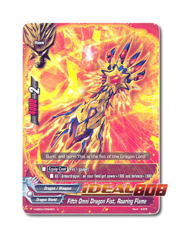 Fifth Omni Dragon Fist, Roaring Flame [H-EB04/0084EN U] English