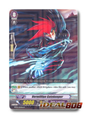 Vermillion Gatekeeper - BT03/025EN - R