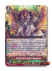 Omniscience Dragon, Managarmr - G-BT02/007EN - RRR