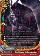 † Foul Snoop † Deep Lurker [S-CBT02/0009EN RR (FOIL)] English