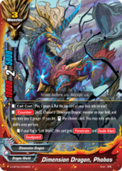 Dimension Dragon, Phobos [S-CBT02/0039EN C (FOIL)] English