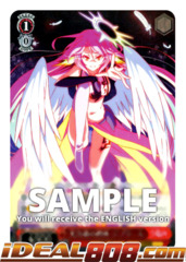 Pride of Power, Jibril [NGL/S58-E056S SR (FOIL)] English