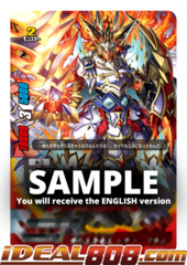 Apical Fifth Omni Dragon Lord, Mugen Drum [S-UB05/0001EN RRR (FOIL)] English