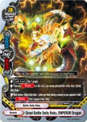 Great Battle Deity Robo, EMPEROR Dragon [D-BT02/0043EN R (FOIL)] English