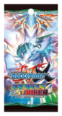 BFE-X-BT04 Rainbow Striker (English) Future Card Buddyfight X Booster Pack