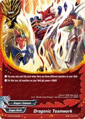 Dragonic Teamwork - H-BT02/0083EN - C