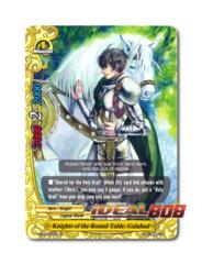 Knights of the Round Table, Galahad - BT04/0055EN (U) Uncommon