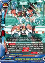 Ride-Changer Vice Captain, Quick Connect mk-II [D-BT04/0017EN RR (FOIL)] English