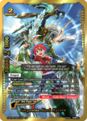 Gargantua Slash Wyvern [S-BT06/S001EN SP (GOLD FOIL)] English
